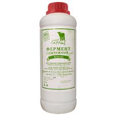 Ягнячий сычужный фермент Cuajos Caporal 1 литр, Испания