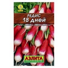 Семена Редис 18 дней