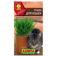 Семена Трава для кошек