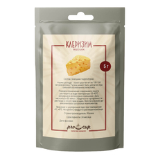 Клеризим (лизоцим) - пакет 5 грамм